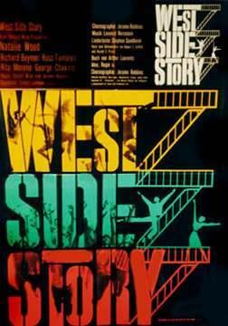 《西区故事》海报