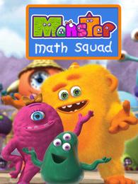 怪物数学小分队英文版