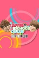 After School Club 2014
