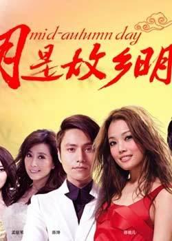 浙江卫视2012中秋晚会
