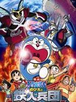 哆啦A梦剧场版31:新大雄与铁人兵团 国语