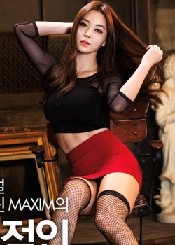 2014 MISS MAXIM模特大赛