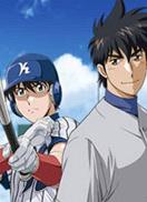 棒球大联盟OVA