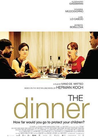 晚餐 意大利版