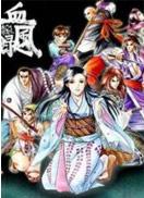 东京魔人学园剑风帖2