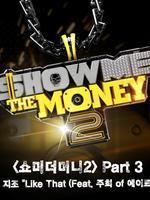 Show Me The Money第二季