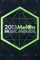 Melon Music Awards 2013