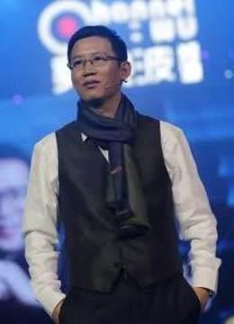 吴晓波年终秀