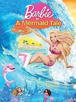 芭比美人鱼历险记
