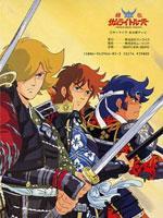 魔神壇斗士OVA第二季