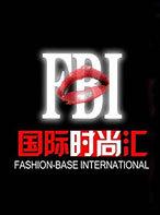 国际时尚汇