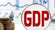 中国2021年发展主要预期目标:GDP增长6%以上
