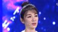 黄奕《星空演讲》:婚姻不幸的女人没出路?