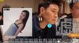 潘玮柏被爆与网红脸空姐奉子成婚,赴美领证?密恋三年已同居,女方好友证实