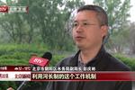 北京市朝阳区多措并举确保三大攻坚战取得突破性进展