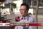 51家北京市属企业结对帮扶54个低收入村