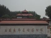 燕都遗址博物馆与荆轲刺秦王有什么联系?