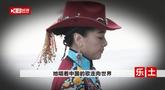 茸芭莘那:普米族的中国好声音!