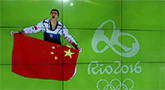 更高更快更强 中国里约奥运新突破