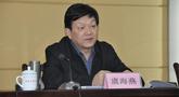 2017首虎:调岗才2月 省委常委人代会上被拿下