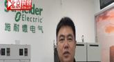 北京大工匠 电气设备安装工-吕悦