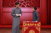 任重爆笑解读中国上下五千年