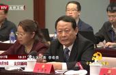 北京团代表讨论十九大报告