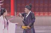 """海一天智斗""""小刀侍卫""""宋晓峰"""