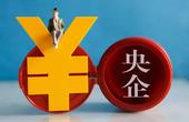 国资委主任:央企负债率稳定下降 安全可控