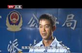 广西:背着背包走基层的社区民警