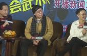 """35年前梁天写信宋丹丹 """"字美人丑""""渊源不浅"""
