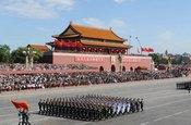 """中国为何举行""""胜利日大阅兵"""""""