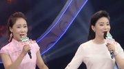豫剧演唱家梁肖称做饭的时候也唱戏 两大演唱者在线PK