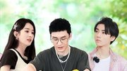 第10期:王俊凯厨房showtime