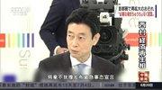 《中国新闻》 20210620 21:00