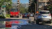 《每周质量报告》 20201011 汽车玻璃水质量调查