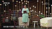《大手牵小手》 20200827 总台童声合唱音乐会