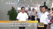 广西金融投资集团新闻