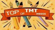 【财富词典】TMT半年就获得融资330亿,究竟是什么来历?