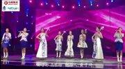 马洲集团女子水晶乐坊中央电视台录制民歌中国 现场-花语湖畔