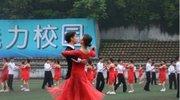 第13届全国学生运动会重庆区选拔赛开幕