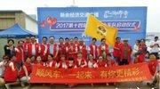 """全国25城市第六届""""顺风车日""""峰会在京圆满举行!"""