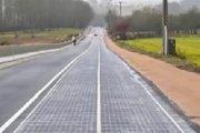 这条公路能发电