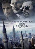 纽约五尖塔