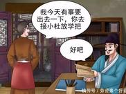 搞笑漫画:爸爸的责任,男子把儿子给坑惨了!