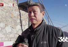 中国梦365个故事:清山在路上