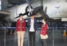 《爱上博物馆》20171229史上第一批空姐