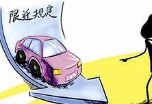 商务部:取消二手车限迁政策标准十分明确