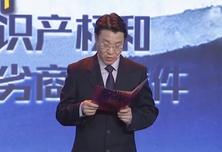 权威发布:北京市工商行政管理局执法情况