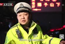 中国梦365个故事:汽车神探